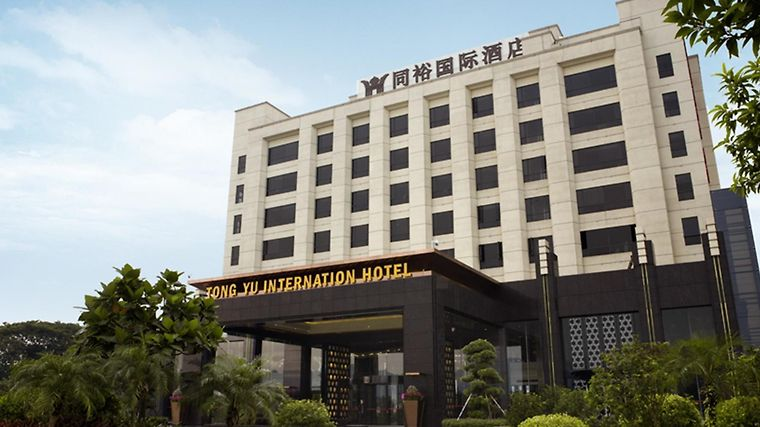 Tong Yu International Hotel photos Exterior