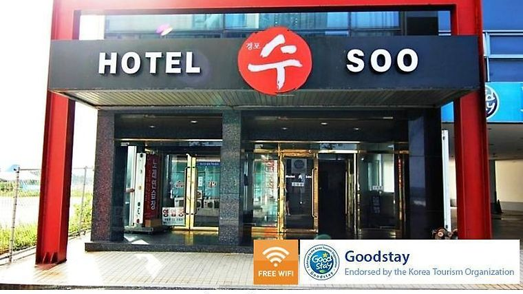 Goodstay Soo Motel photos Exterior