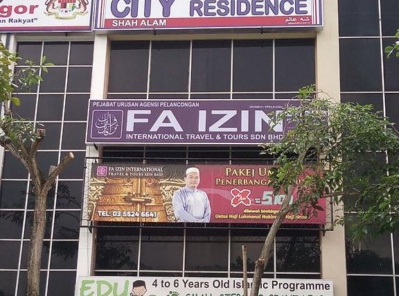 City Residence Shah Alam Hotel 2 Malaysia From Us