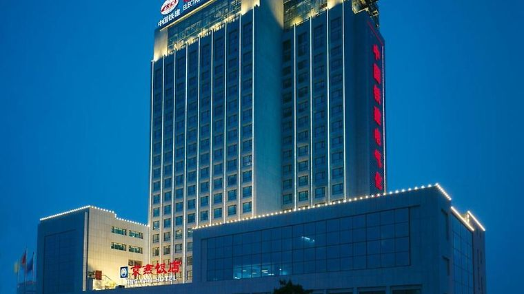 Jing Yan Exterior Hotel information