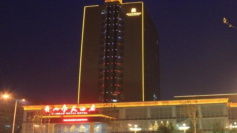 Taishan Royal photos Exterior