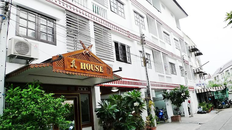 A House Boutique Guesthouse Exterior