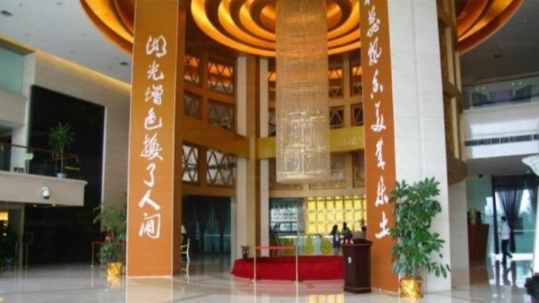 Guihu International Hotel Exterior