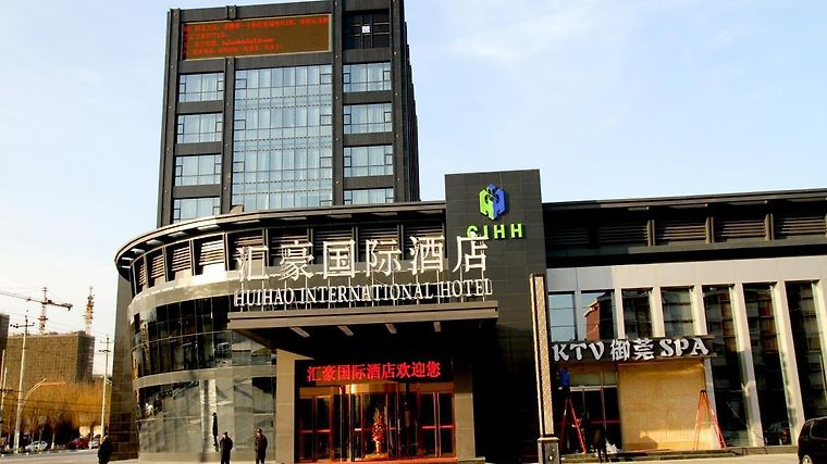 Huihao International Exterior