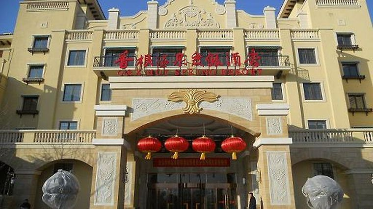 Qingdao Xianggen Hot Spring Resort photos Exterior