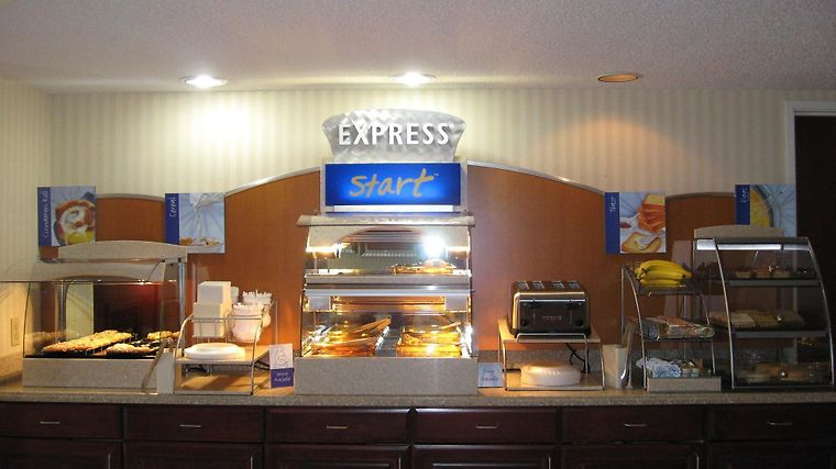Holiday Inn Express Rensselaer Restaurant