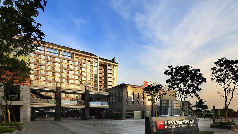 Panyu Yuwa Serviced Residences photos Exterior