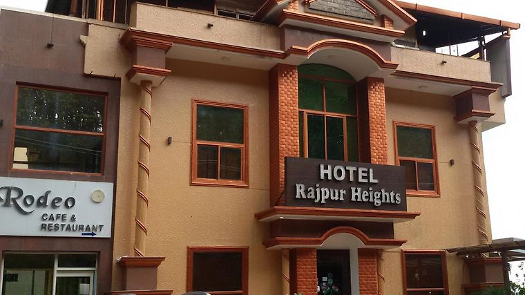 Hotel Rajpur Heights And Restaurant Exterior