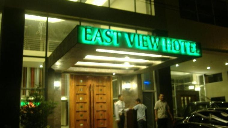 East View Exterior East View Hotel