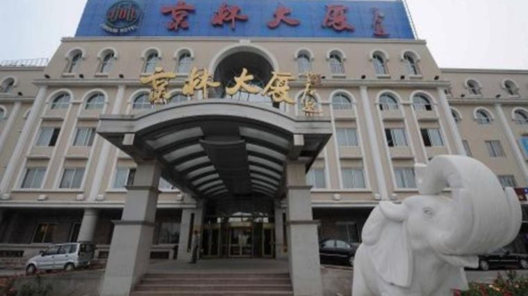Jinglin Garden Airport Hotel photos Exterior