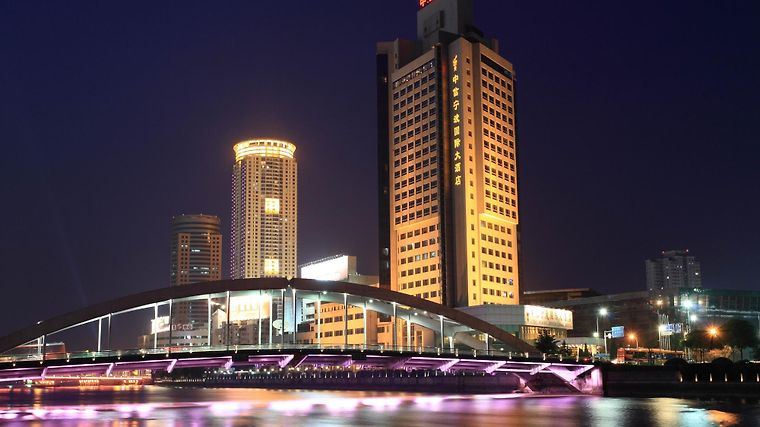 Citic Ningbo International Hotel Exterior