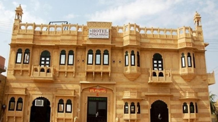 Hotel Pithla Haveli photos Exterior