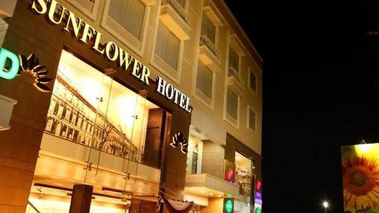 Sunflower Hotel Exterior