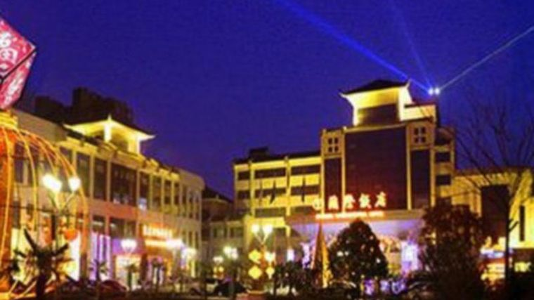 Xinxiang International Hotel Exterior