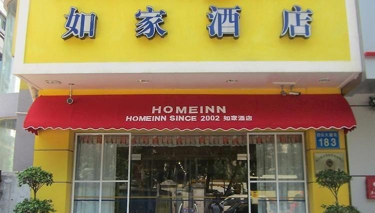 Home Inn Baiyun Avenue Exterior