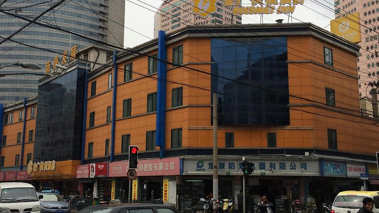 Chenlong Business Exterior