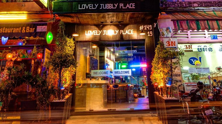 Lovely Jubbly Place Exterior