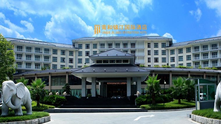 Qinghe Jin Jiang International photos Exterior