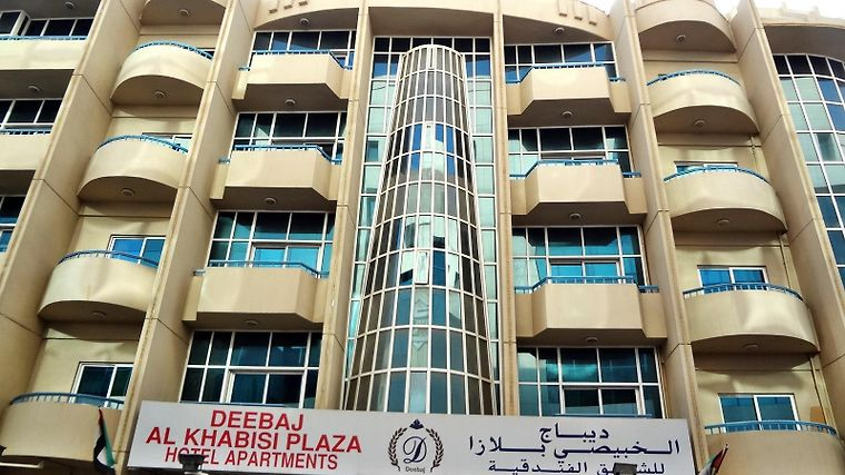 Deebaj Al Khabisi Plaza Hotel Apartment photos Exterior