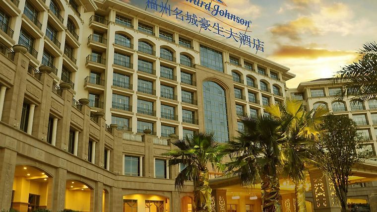 Howard Johnson Riverfront Plaza Fuzhou Exterior