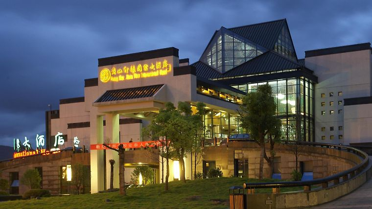 Xuanyuan International Exterior