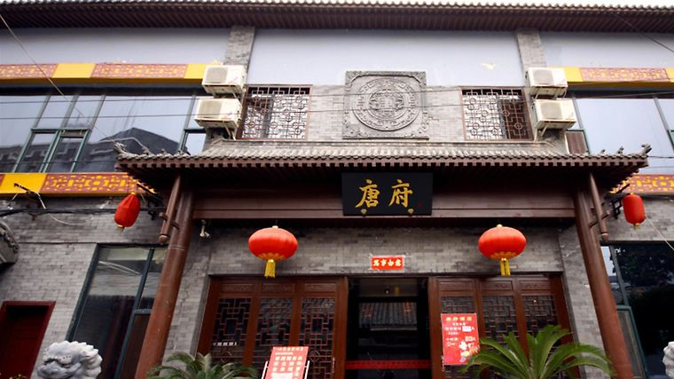 Chinese Culture Holiday Exterior
