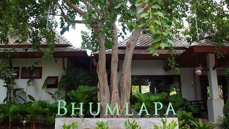 Bhumlapa Garden Resort photos Exterior