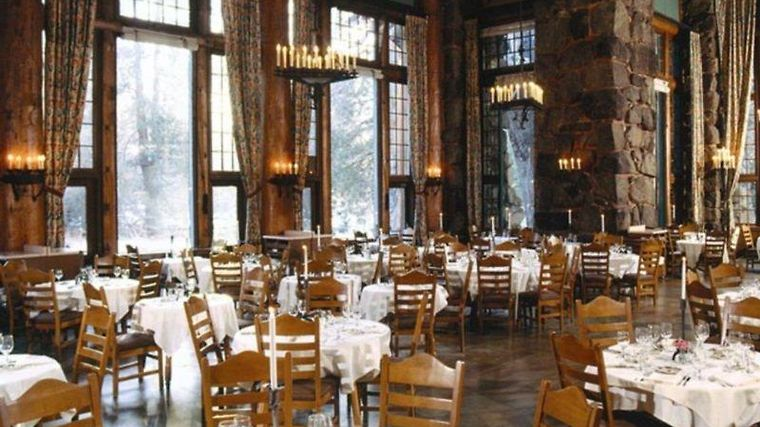 majestic yosemite hotel yosemite national park, ca 4* (united