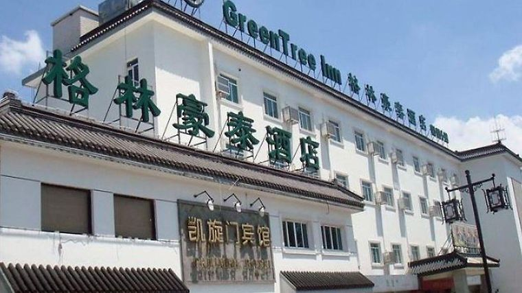 Greentree Inn Suzhou Railway Station Hotel photos Exterior