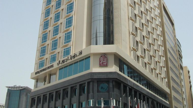Retaj Royale Doha photos Exterior