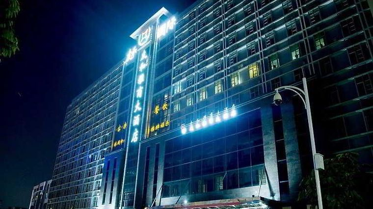 Ack Cyber Hotel Longgang Exterior
