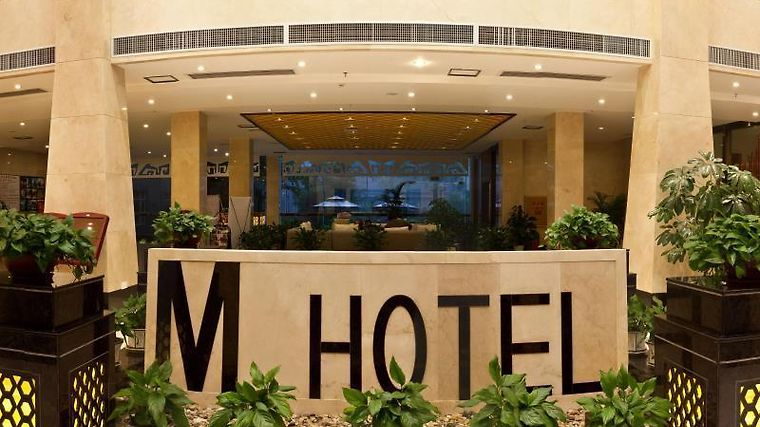 Mingfeng International Hotel Guilin 3 China From Us 42 Booked
