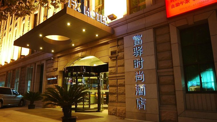 Fx Hotel Shanghai Bund At Nanjing East Road photos Exterior