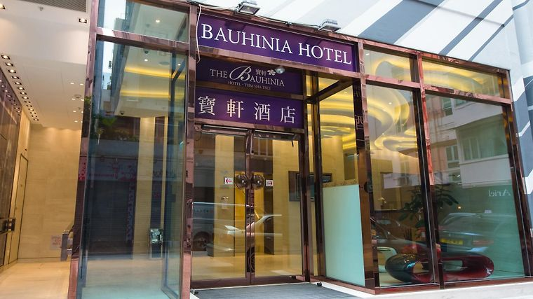 The Bauhinia Hotel Central photos Exterior
