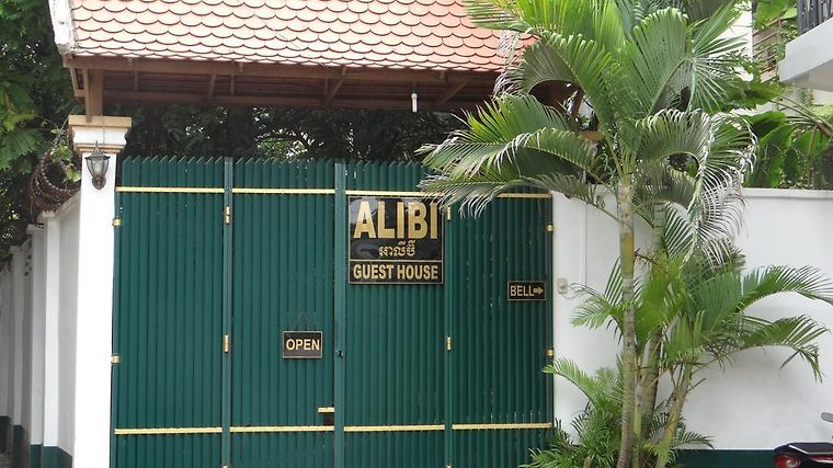 Alibi Guesthouse photos Exterior Hotel information