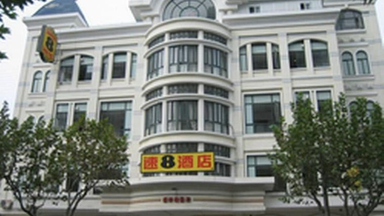 Fengye Super8 Nanzhan Exterior Super 8 Hotel (Shanghai South Railway Station)