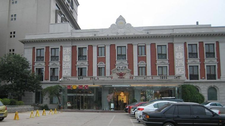 Super 8 Guo Min He Ping Lu photos Exterior Hotel information