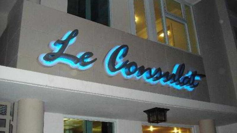Le Consulat, An Ascend Hotel Collection Member Exterior