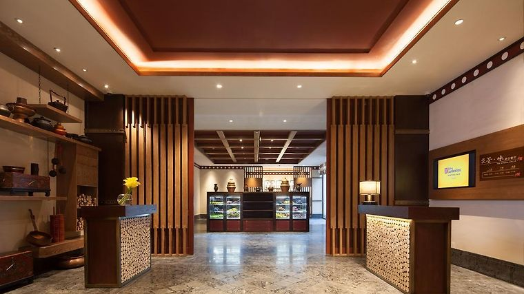 °HOTEL HILTON GARDEN INN SHANGRI LA 4* (China)   From US$ 77 | BOOKED