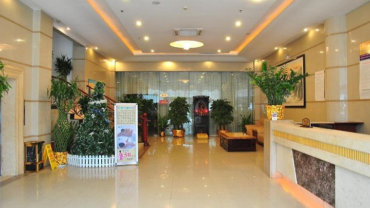 Shenglong Exterior Hotel information