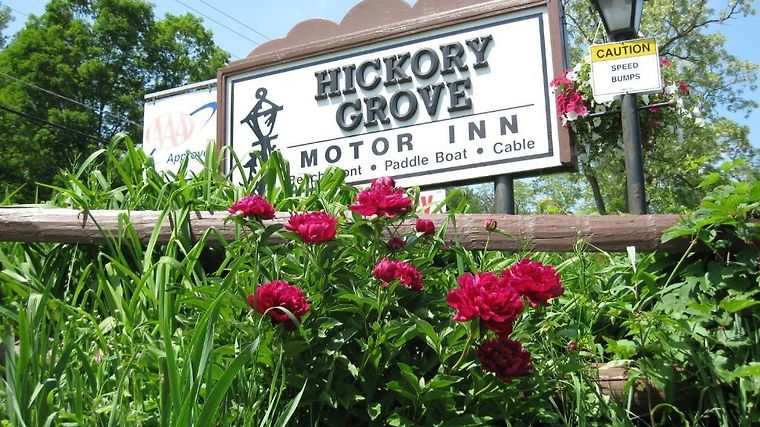 Hickory Grove Motor Inn - Cooperstown Exterior Hotel information