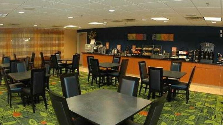Fairfield Inn East Lansing Restaurant