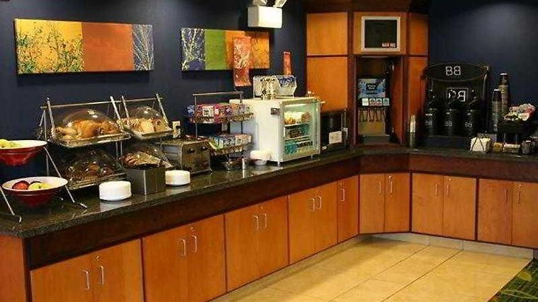 Fairfield Inn & Suites Richfield photos Restaurant