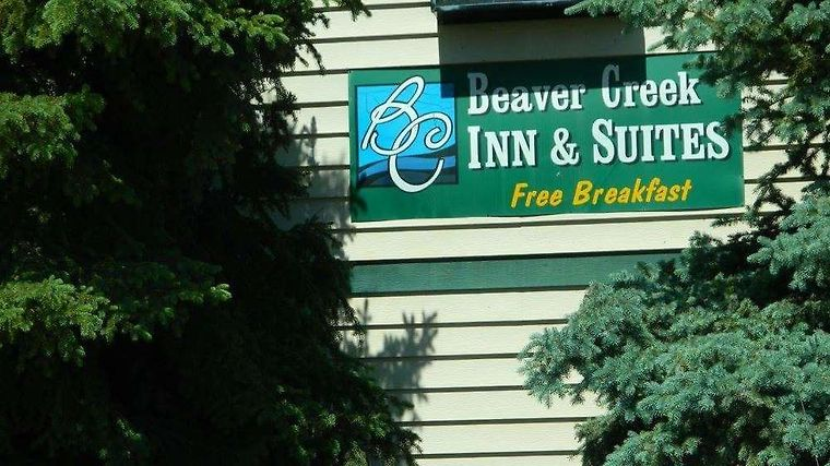HOTEL BEAVER CREEK INN AND SUITES WIBAUX, MT (United States) - from ...