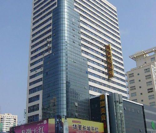 Huaxia Business Hotel Exterior
