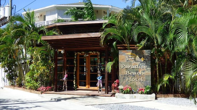 Paradise Beach Hotel West Bay 4 Honduras From Us 266 Booked