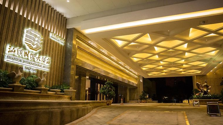 shantou international hotel shantou 5 china from us 83 booked rh shantou international hotel booked net