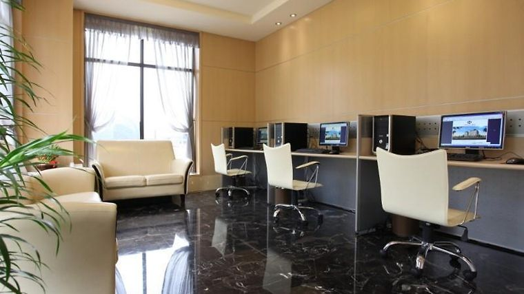 Miaoli Maison De Chine Hotel Facilities Business Center