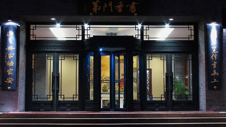 Scholars Hotel Sip Suzhou Exterior Photo album