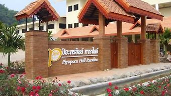 Piyaporn Hill Paradise photos Exterior Photo album
